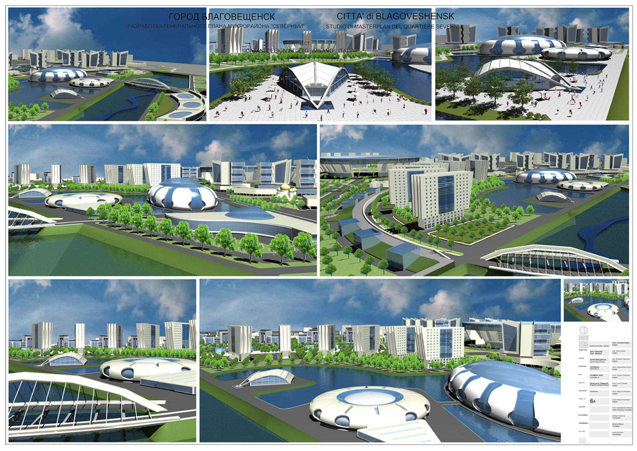 Rendering Urban Project Blagoweschensk Russia